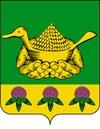 Приглашаем руководителей всех форм собственности на совещание при главе Даровского района